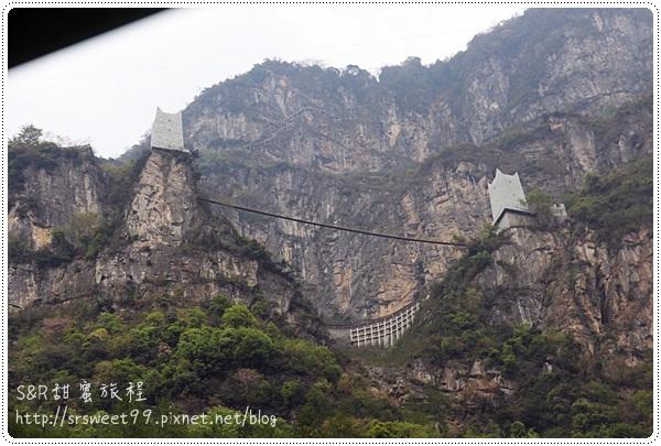 九黃山猿王洞 183