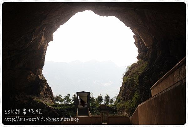 九黃山猿王洞 616