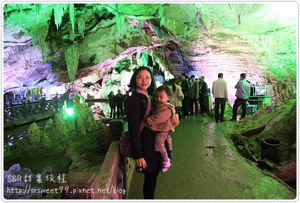 九黃山猿王洞 649