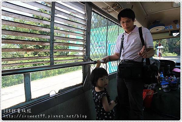 雅安碧峰峽+望魚古鎮 080