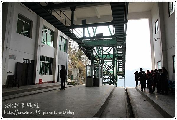 九黃山猿王洞 523