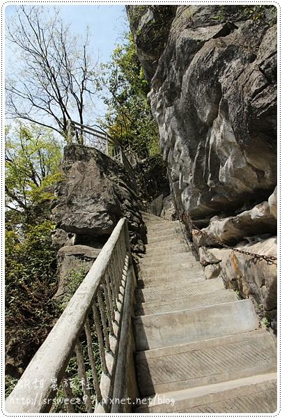 九黃山猿王洞 549