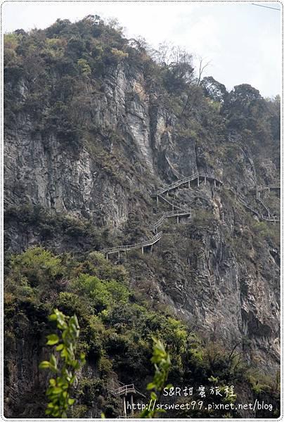 九黃山猿王洞 539