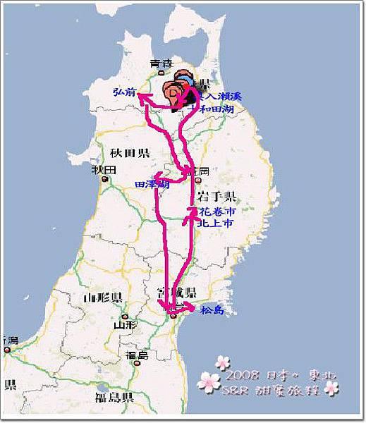 日本東北地圖拷貝.jpg
