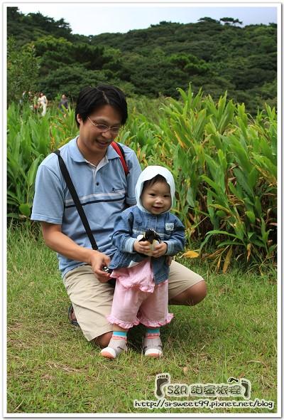 20090926大屯山公園+淡水漁人碼頭 139.jpg