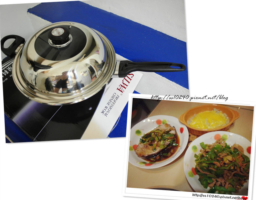 西華冷泉合金炒鍋33cm