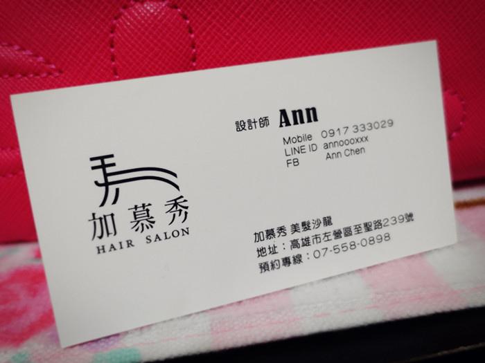 SAM_3636_副本.jpg