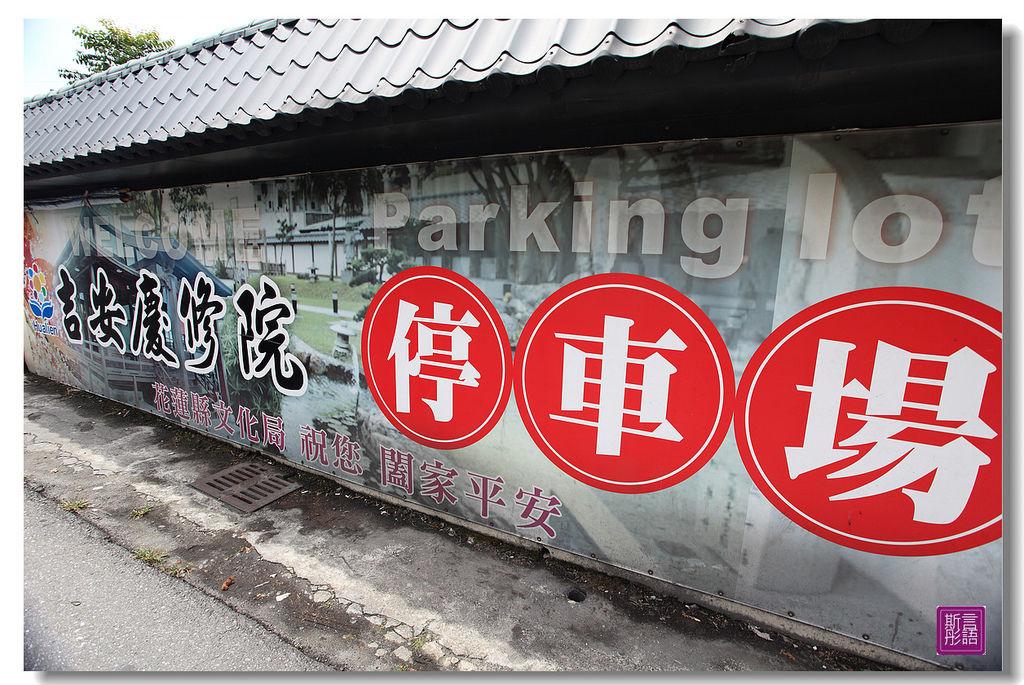 慶修院.(01).JPG