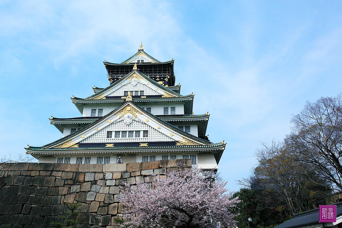大阪城 (38)