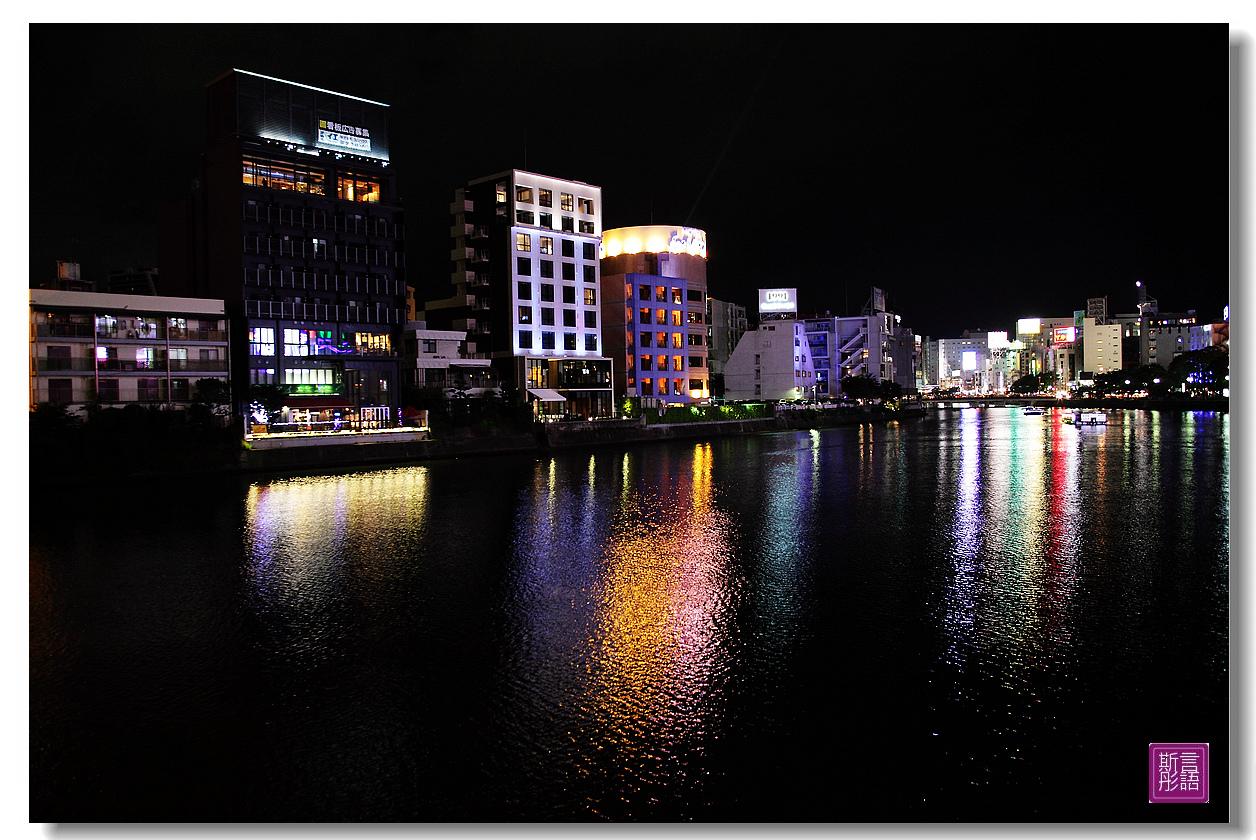 博多運河城. (19)