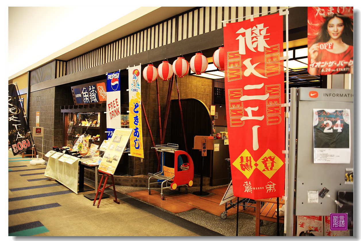 AEON購物中心. (41)