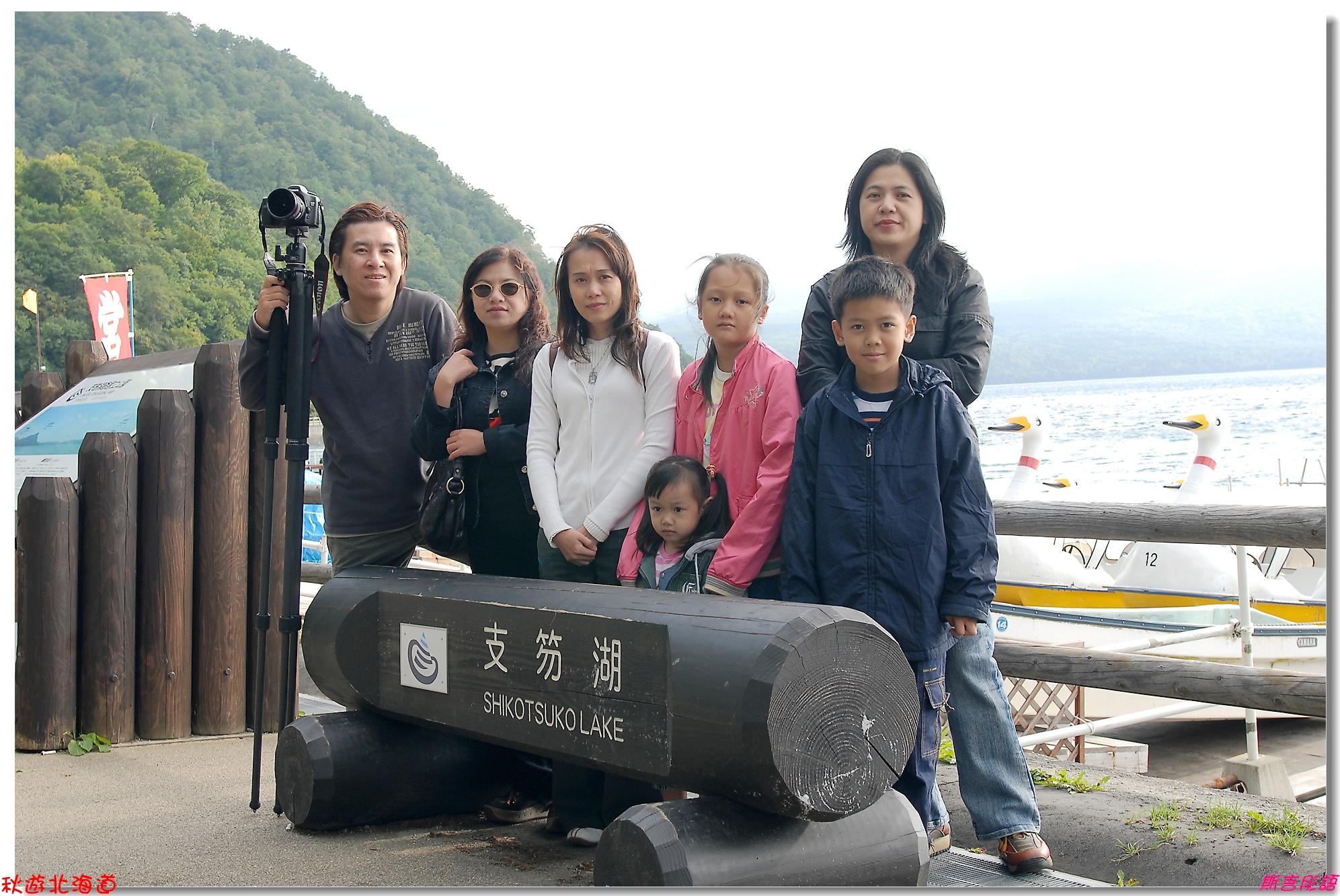 支芴湖 (1)