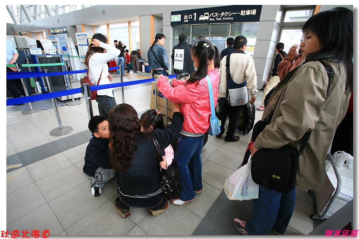 旭川空港 (1)