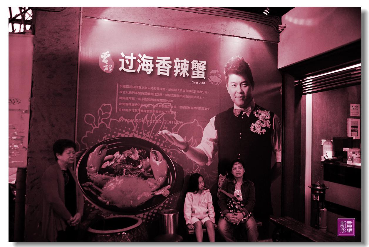 香辣蟹. (2)