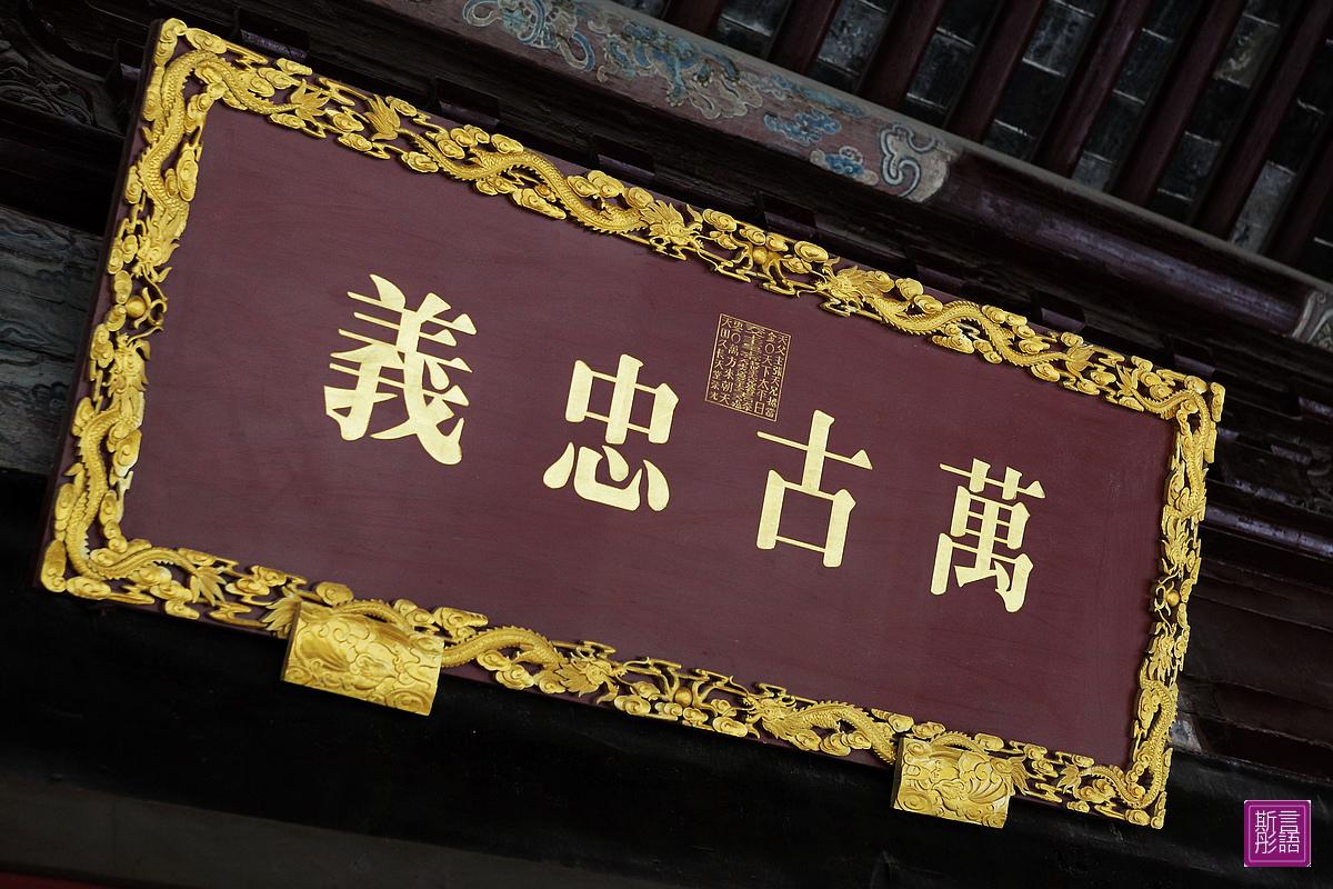 蘇州博物館 (78)