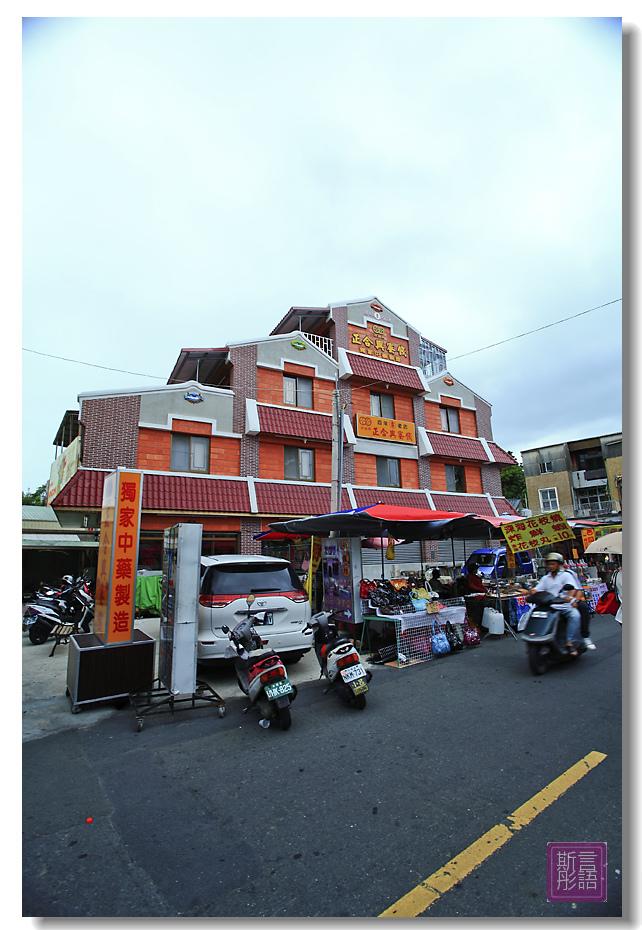 安平老街 (2)