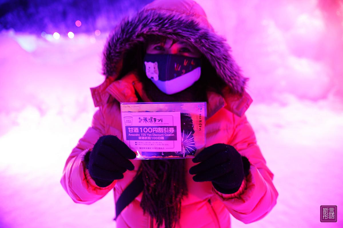 層雲峽-冰瀑祭 (1)