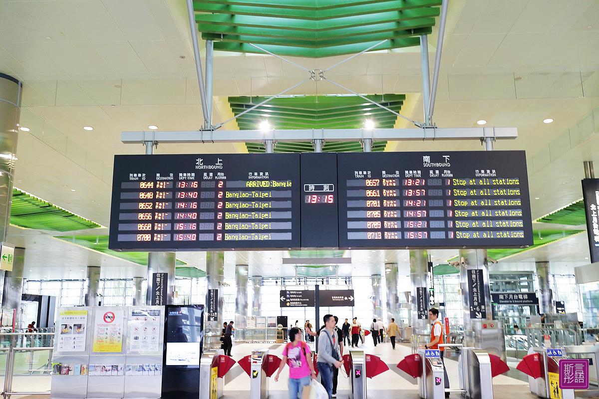 高鐵桃園站 (28)