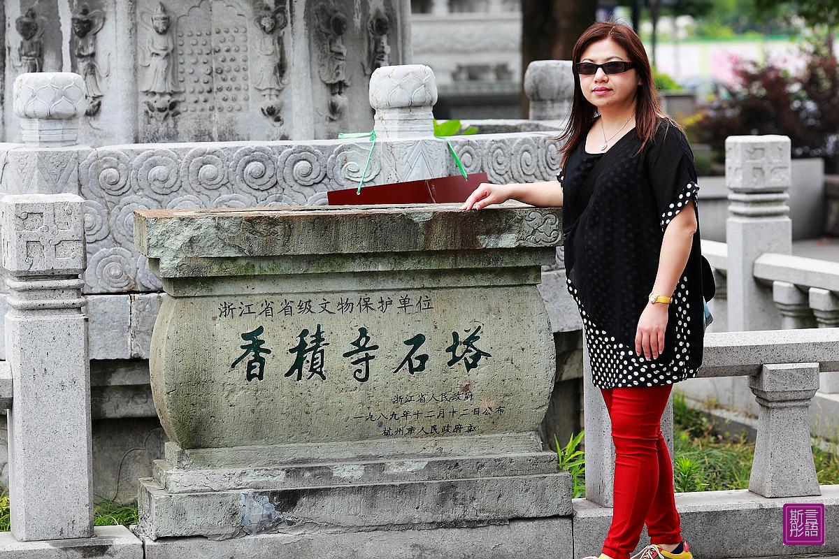 香積寺 (65)