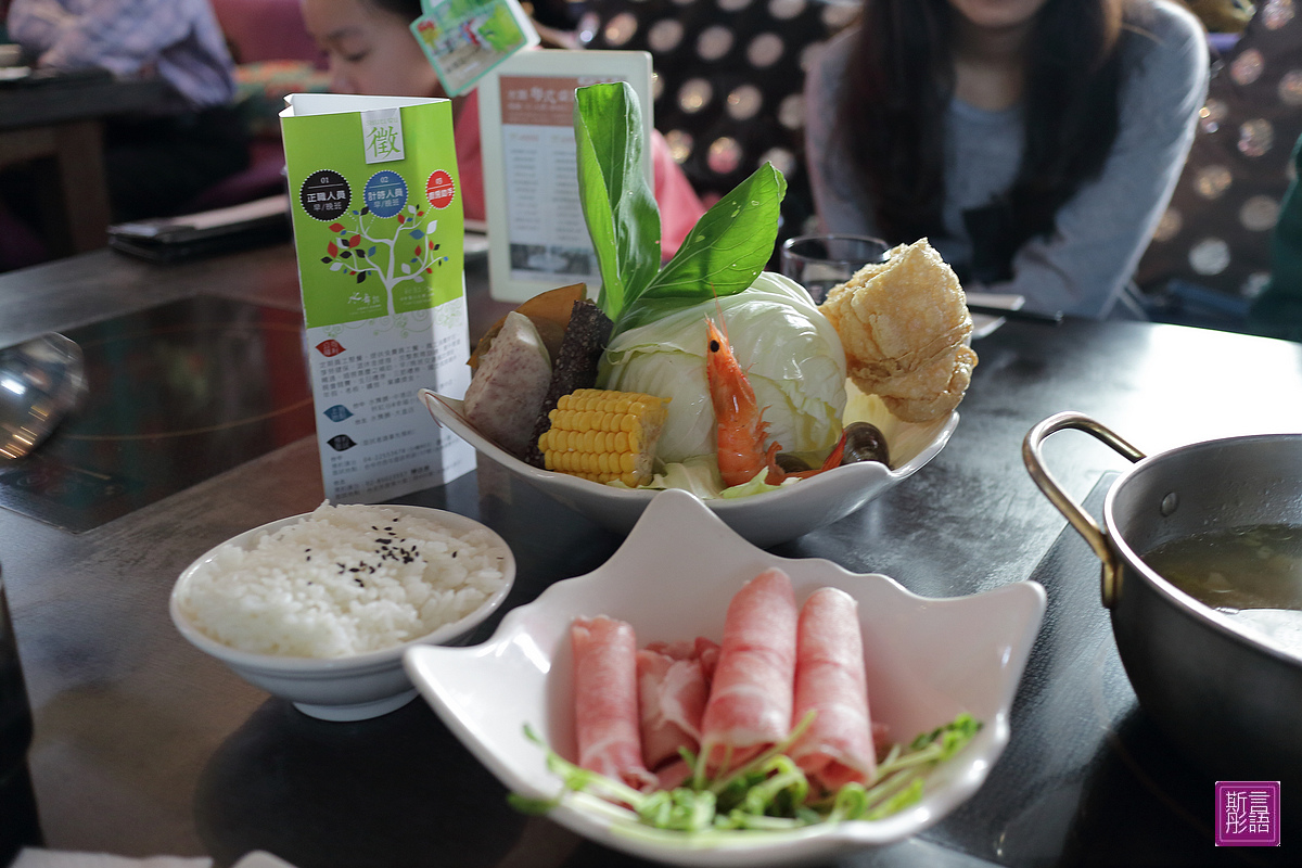 水舞饌 (20)
