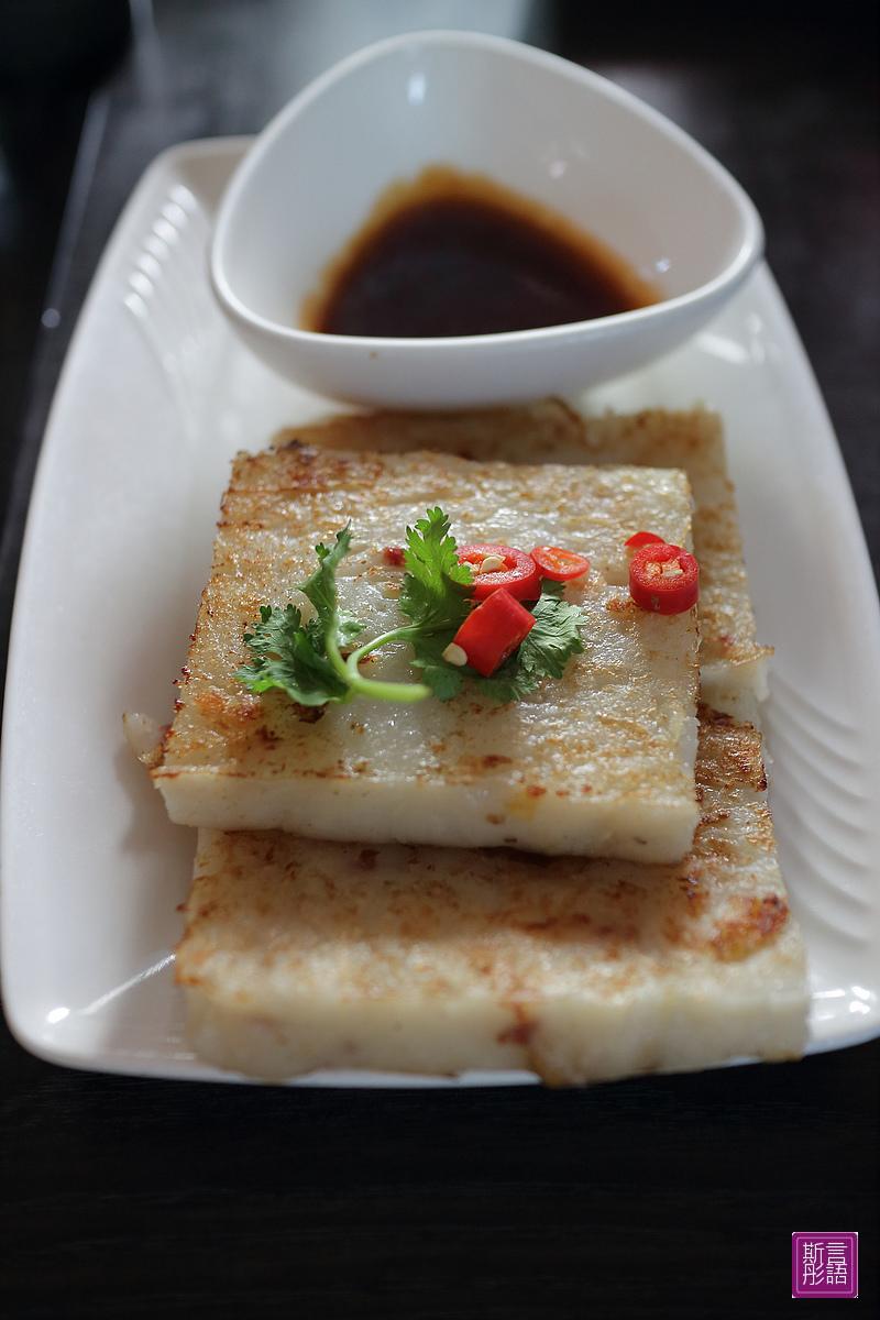 水舞饌 (23)