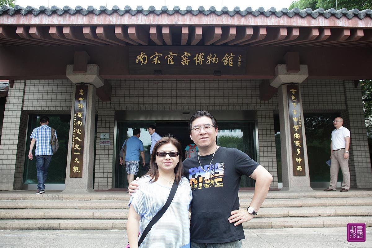 南宋官窯博物館 (19)