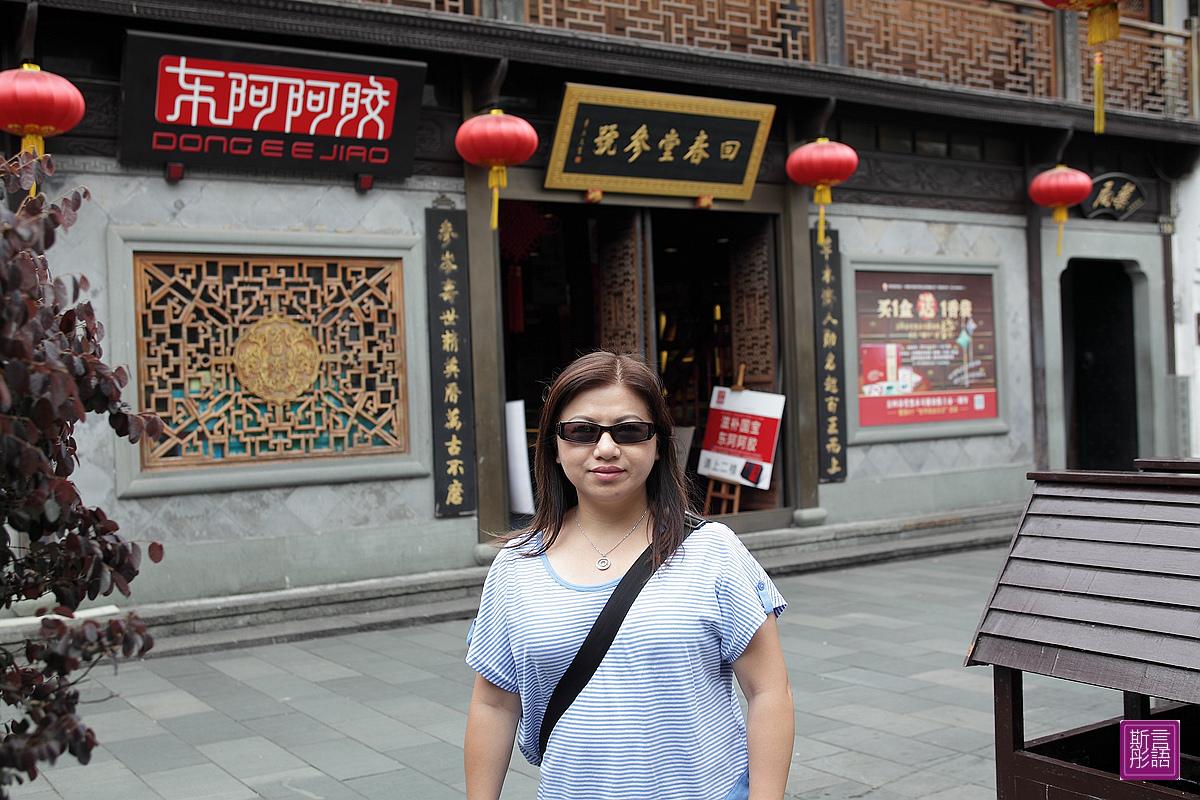 清河坊商店街 (47)