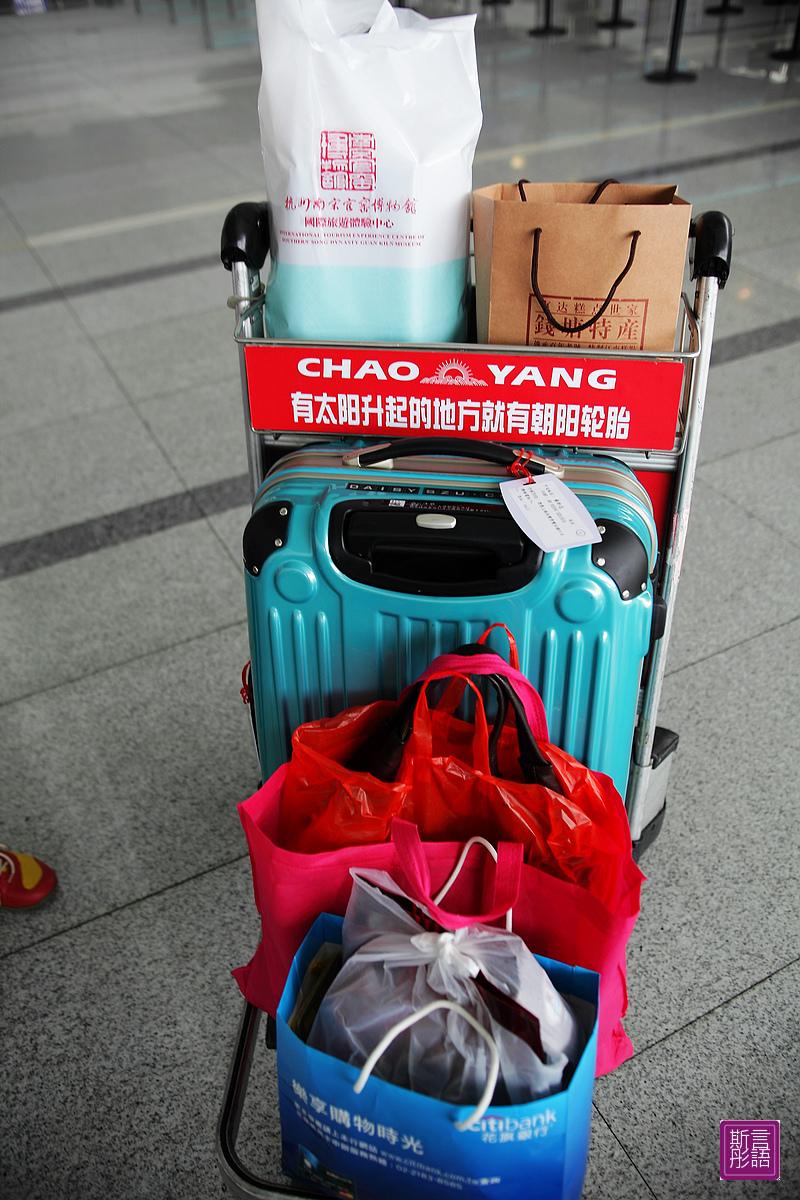 杭州蕭山機場 (1)