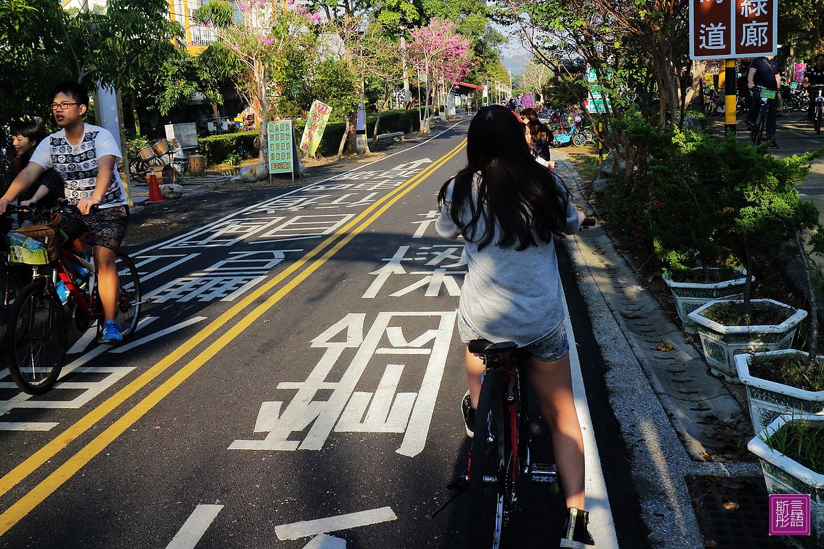 東豐自行車道 (2)