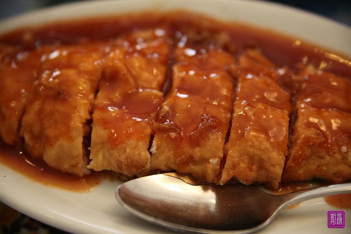 中華料理 (11)