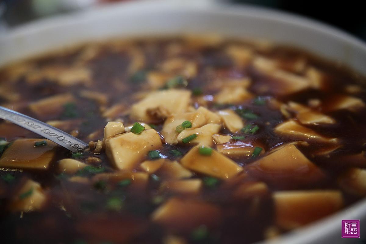 中華料理 (13)