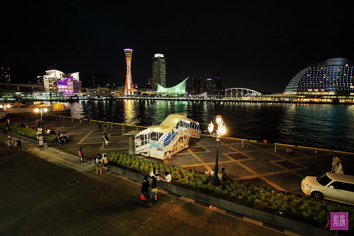 神戶港 (90)