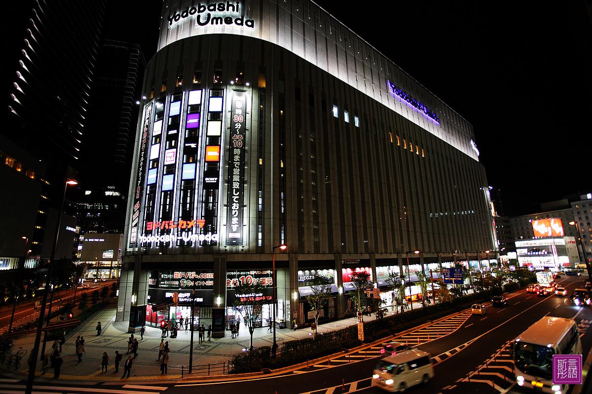 新阪急大飯店 (18)