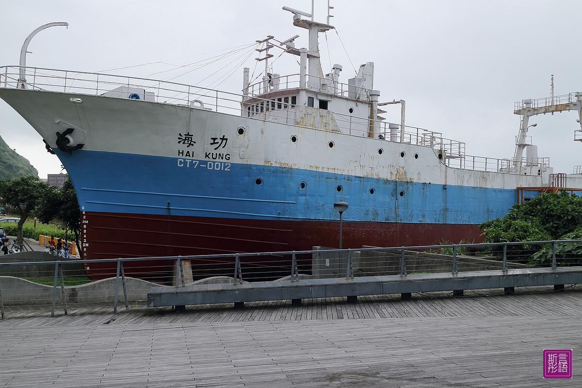 碧砂漁港. (1)