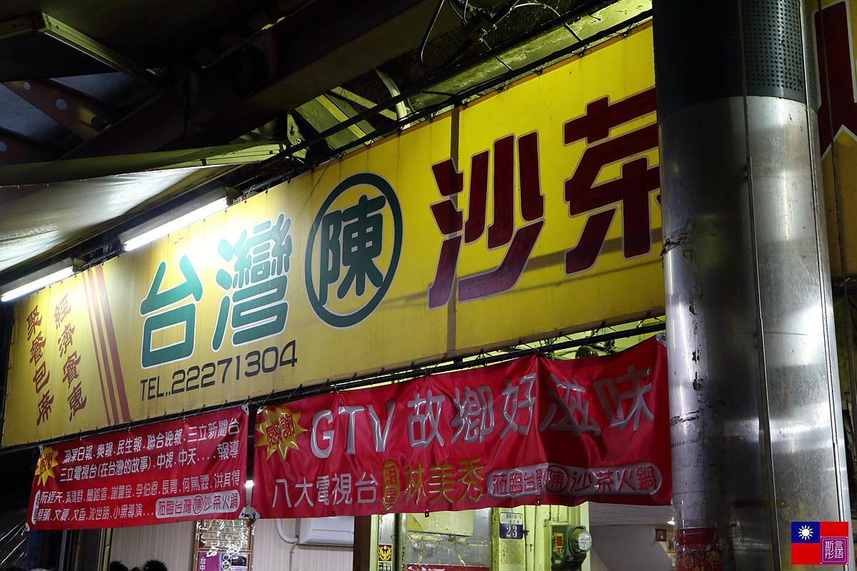 台中半日遊 (74)