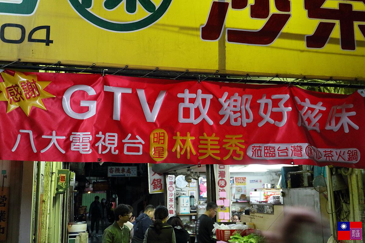 台中半日遊 (76)