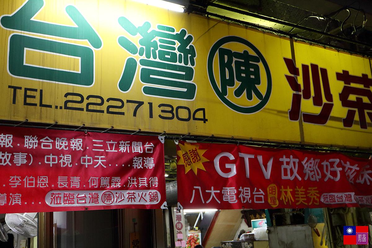 台中半日遊 (77)