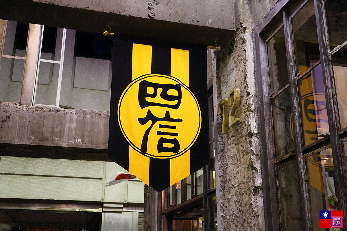 台中半日遊 (103)
