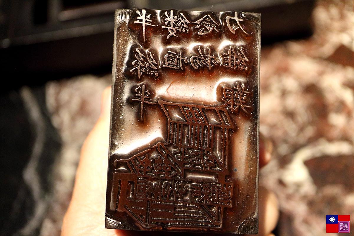 台中半日遊 (107)