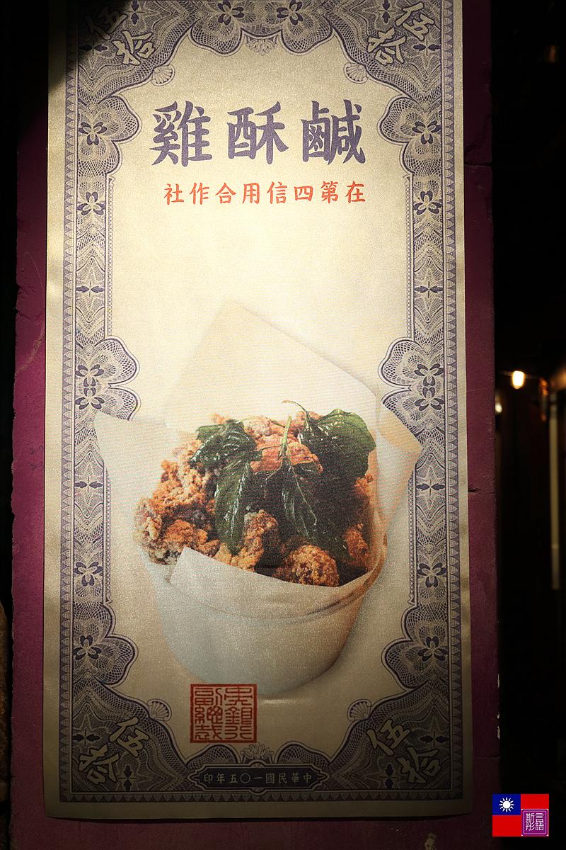 台中半日遊 (121)