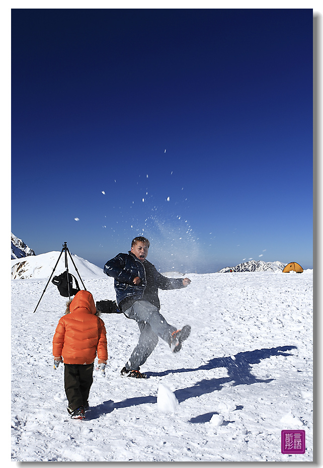 玩雪篇.下(1)