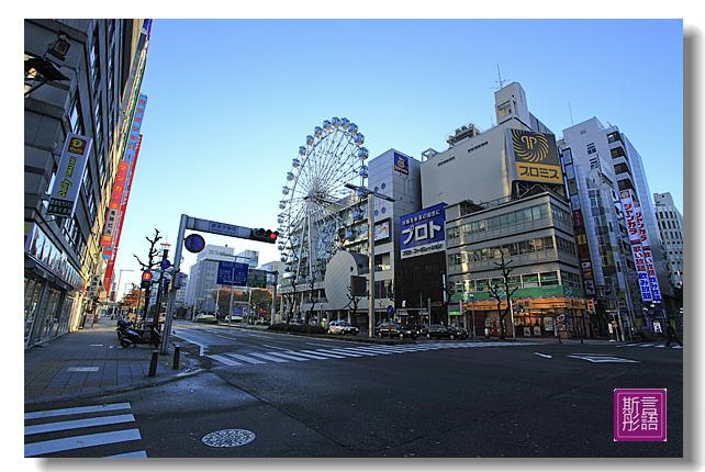 名古屋街景(1)
