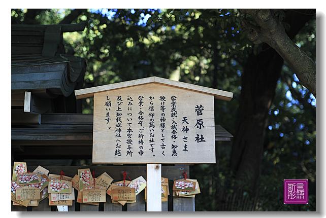 熱田神宮(1)