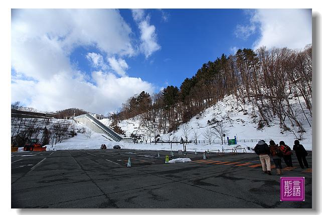 大倉山滑雪跳台(1)