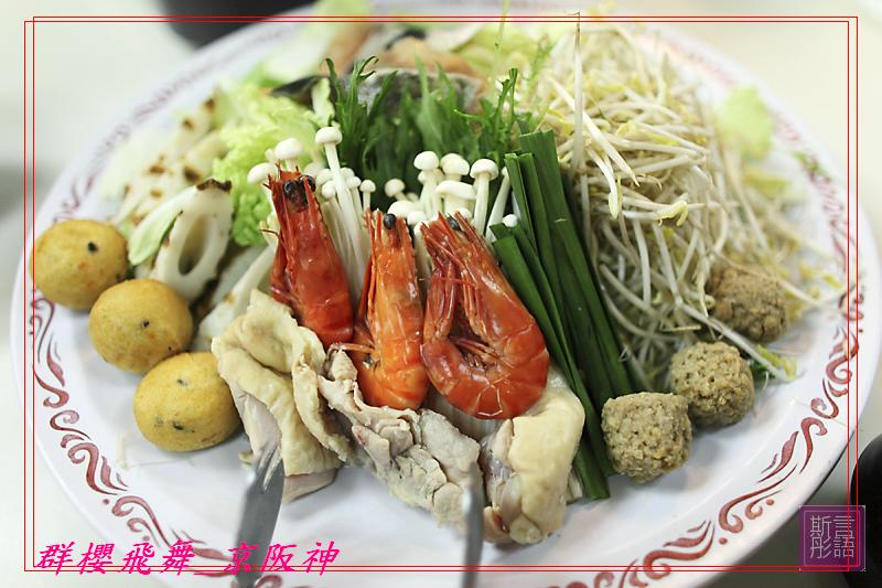 湯豆腐料理-20090403 (5)