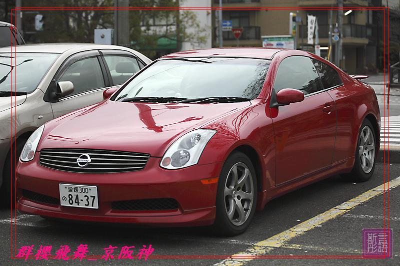 京都國際飯店清晨篇-20090404 (24)