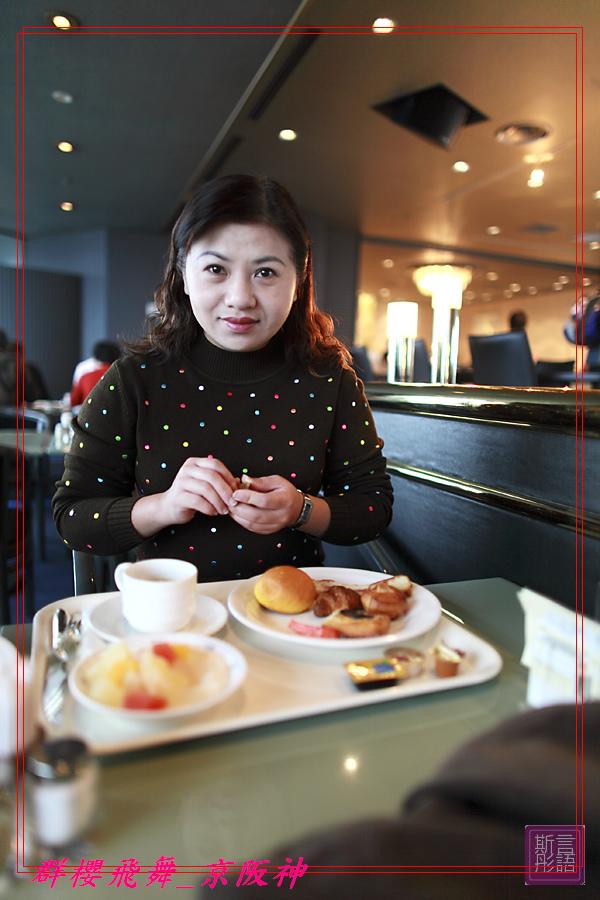 神戶港島大酒店清晨篇-20090405 (7)