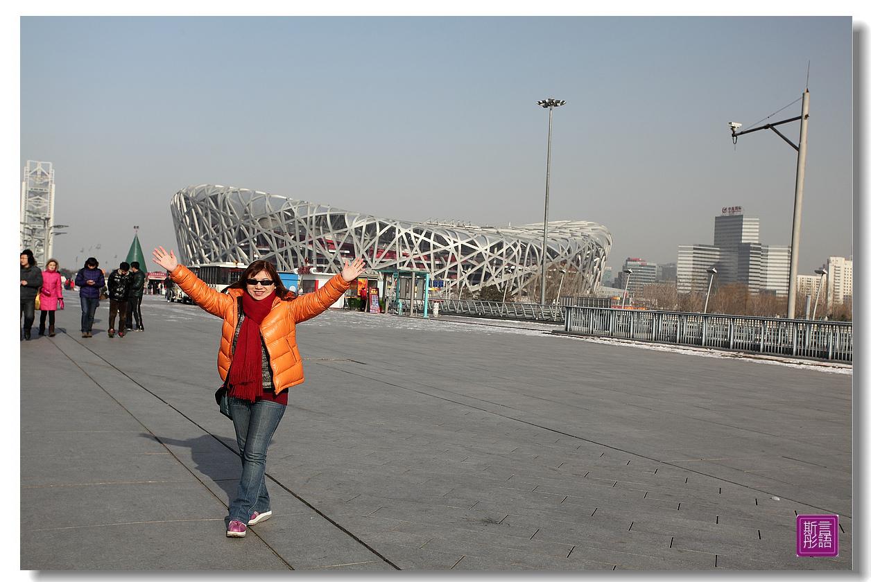 奧運鳥巢. (33)