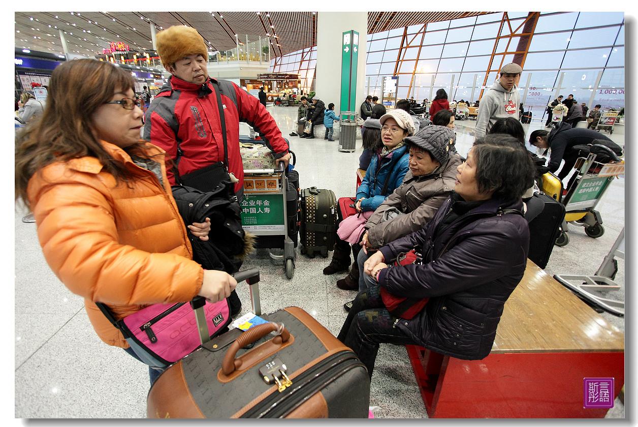 北京機場. (15)