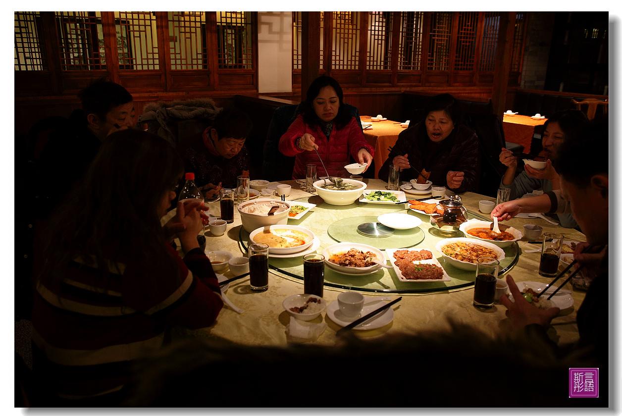 杭州風味餐. (21)